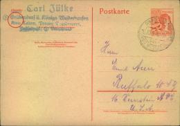 1948, 30 Pfg. Ganzsache Mit Wertstempel Arbeiter Ab GRÄBENDORF über KÖNIGSWUSTERHAUSEN Nach USA - Zone AAS