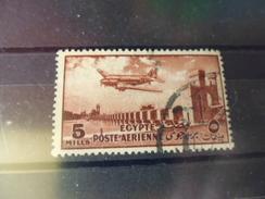 EGYPTE YVERT N°55 - Poste Aérienne