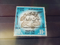 EGYPTE YVERT N°152 - Poste Aérienne
