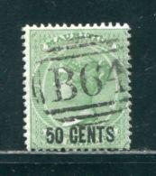 SEYCHELLES MAURITIUS DE LA RUE 1878 OVERPRINT 50 CENTS - Mauritius (...-1967)