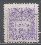 Czechoslovakia 1955 Scott #J91 Postage Due, Numeral (U) Perf 12 1/2 - Timbres-taxe