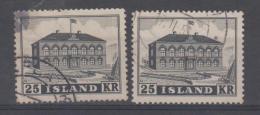 ISLANDE - 238 (2 Ex) Obli Cote 40 Euros Depart à 10% - 1944-... Repubblica