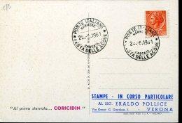 16250 Italia, Special Postmark 1961 Cascata Delle Marmore,  Festa Delle Acque, Water Feast  Fete De L´eau