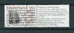 1977 Netherlands Delft Bible+tab Used/gebruikt/oblitere - 1949-1980 (Juliana)