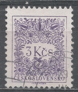 Czechoslovakia 1954 Scott #J93 Postage Due, Numeral (U) Perf 11 1/2 - Timbres-taxe
