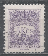 Czechoslovakia 1954 Scott #J93 Postage Due, Numeral (U) Perf 12 1/2 - Timbres-taxe