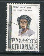 ETHIOPIE- Y&T N°759- Oblitéré - Ethiopie