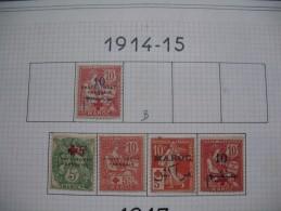 Maroc   Neufs  Au Profit De La Croix Rouge 1914 - 1915 - Morocco (1891-1956)