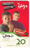 PALESTINE - Jawwal Prepaid Card 20 NIS, Exp.date 01/14, Used - Palestine