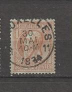 COB 51 Oblitéré BRUXELLES 11 Catalogue 2016 COBA +4 - 1884-1891 Léopold II