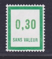 FRANCE FICTIF N° F175 ** MNH Timbre Neuf Gomme D´origine Sans Trace De Charnière -TB - Ficticios