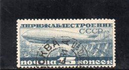 URSS 1931-2 O FILIGRANE C DENT 10.5x12 - Gebraucht