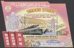 North Korea 2016 Mih. 6256 (Bl.906) New Year Address. Locomotive. Train. Ship. Nuclear Industry MNH ** - Korea (Nord-)