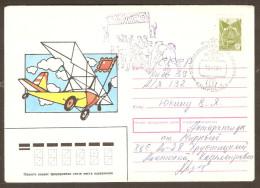 Russia Antarctic Cover 1980 - Penguins - Birds - Dog Team - Plane - Great Handstamps - Polar Philately