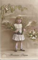 Joyeuses Pâques  - (cachet PostaL Postes Militaires) - (scan Verso) - Easter