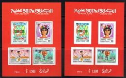 1988  Déclaration Du 7 Nov. Blocs Dentelé Et Non ** - Tunisie (1956-...)