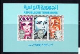 1982  25è Ann. De La République  Bloc-feuillet ** - Tunisie (1956-...)