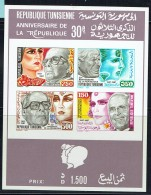 1987   30è Ann. De La République  Bloc-feuillet ** - Tunisia