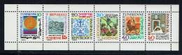 1977  Antiquités: Monnaie, Stèle, Enluminure, Verre Peint, Céramique, Porte Bande De 6 Différents ** - Tunisie (1956-...)