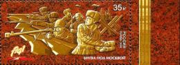 Russia, 2016, Mi. 2385, Sc. 7785, The Battle Of Moscow, Joint Issue With Kazakhstan, MNH - Emissioni Congiunte