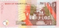 MAURITIUS P. 51d 100 R 2007 UNC - Maurice