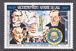 LAOS  269 E  **  AMER.  BICENT. - Unabhängigkeit USA
