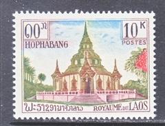 LAOS  108  *  BUDDHIST  TEMPLE - Budismo