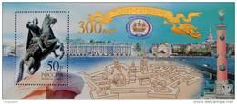 300 ANS DE ST PETERSBOURG - NEUF ** - YT BL 264 - MI 55 - GAUFRAGE OR 24 CARATS - FOURNI AVEC CERTIFICAT D´AUTHENTICITE - 1992-.... Fédération