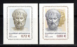 Greece 2016 - 7th > 2400 Years Since The Birth Of Aristotle  > Self-adhesive Set From Booklets New MNH ** - Greece