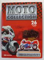 Yamaha FZR600R  1/18     ( DeAgostini/Maisto ) - Motorcycles
