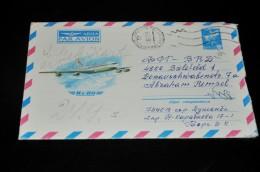 7- Envelope/letter From USSR To Bielefeld Germany - Storia Postale