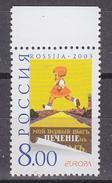 Europa Cept 2003 Russia 1v (+margin)  ** Mnh (33944D) - 2003
