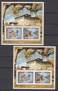 Bhutan 1973,4V In 2 Blocks,Perf+Imp,Indipex 78,MNH/Postfris(L2884) - Expositions Philatéliques