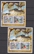 Bhutan 1973,4V In 2 Blocks,Perf+Imp,Indipex 78,MNH/Postfris(L2884) - Filatelistische Tentoonstellingen