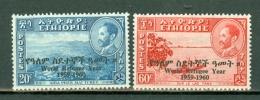 Ethiopia 1960 Yv 352/353**, Mi 389/390** MNH - Ethiopie