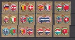 Honduras 1975,12V In Set,,flags,banners,vlaggen,drapeaux,flaggenMNH/Postfris(A3013) - Zonder Classificatie
