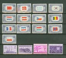 USA 1943-1944 ,small Collection 17V,banners,vlaggen,drape Aux,flaggen,MH/Ongebruikt /Ungebraucht (C128) - Vlag