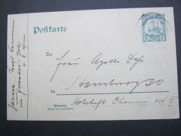 1908 , GARUA  , Lesbarer Stempel Auf Bedarfsganzsache - Kolonie: Kamerun