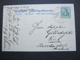 Marineschiffspost Nr. 73 ,  Stempel Auf Ansichtskarte, Recht Selten - Deutschland