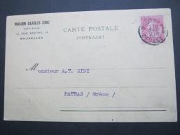 1904 , Brüssel  , Firmenlochung Auf  Beleg, Perfin , Sehr Selten - Lochung