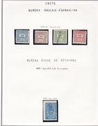 Crète - Collection Vendue Page Par Page - Timbres Oblitérés/neufs * (avec Charnière) - Qualité B/TB