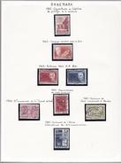 Danemark - Collection Vendue Page Par Page - Timbres Oblitérés/neufs * (avec Charnière) - Qualité B/TB - Danimarca
