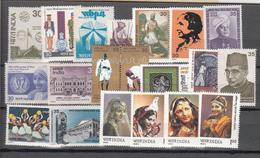 India 1980,20V,nice Collection Year 1980,mooie Verzameling Schöne,sammlung,with Sets,,MNH/Postfris(C129) - Ongebruikt