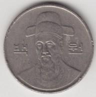 @Y@   Zuid Korea  100  Won  1994        (4255) - Korea (Zuid)