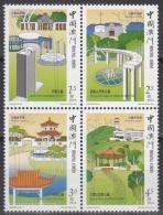 Macau MiNr. 1173/76 ** Parks Und Gärten Im 4er Block - 1999-... Sonderverwaltungszone Der China