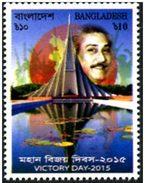 BANGLADESH 2015 MNH - 44 Th Anniversary Of Victory Day, Leader Mujeebur Rehman - Bangladesh