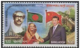 BANGLADESH 2015 MNH - 40 Th Anniversary Of Diplometic Relations With China, Flags - Bangladesh
