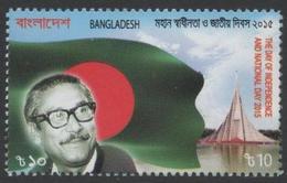 BANGLADESH 2015 MNH - The Day Of Independence And National Day, Flags - Bangladesh