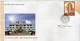 India,Inde,2010,FDC,Sant Shadaram Sahib,Sadaram,flag,temple,elephant,god,beads,statue,building,staircase,ST406