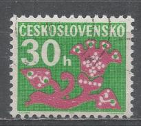 Czechoslovakia 1971 Scott #J97 Postage Due, Stylized Flower (U) - Timbres-taxe